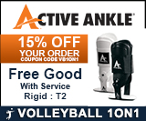 Active Ankle Free Good Enews